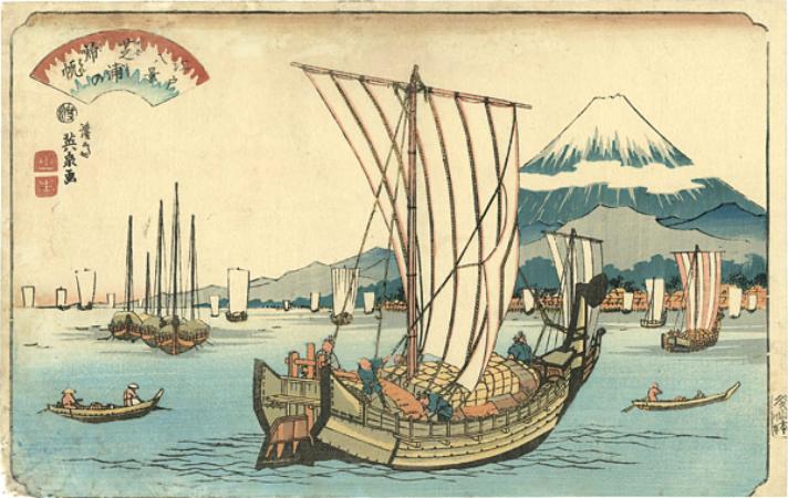 江戸八景 芝浦の帰帆 弘化(1844~1847)頃