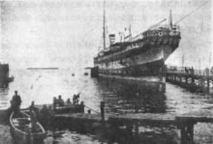 「ロセッタホテル」元ロシアの捕獲船
