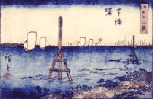 江戸十二景 芝浦曙 歌川広重 『東京百年史』より